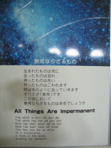 all things impermanent